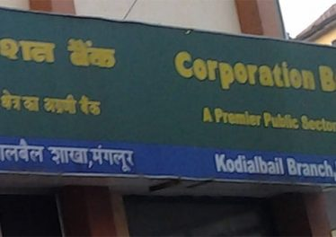 Corporation Bank India