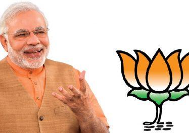 Narendra Modi BJP